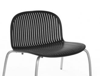 Пластмасов  стол с алуминиеви крака НИНФЕА РЕЛАКС