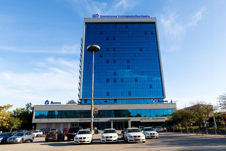 Централна кооперативна банка